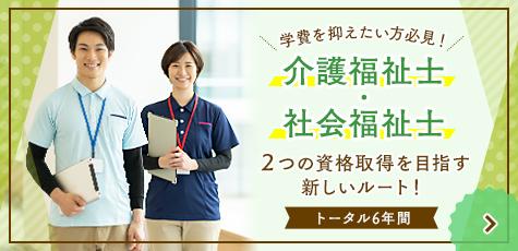 橋本キャンパス開校!